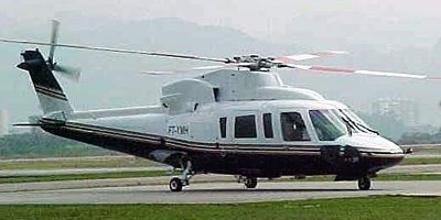 Sikorsky for sale