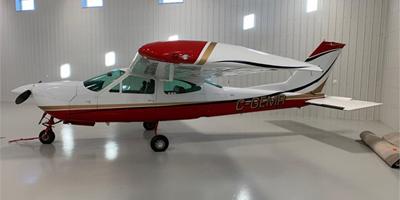 Cessna 177 Cardinal RG